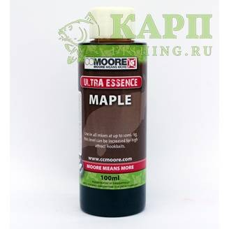 Ароматизатор для бойлов CC Moore Ultra MAPLE | КЛЕН 100ml