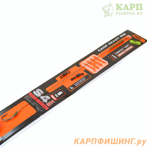Карповый поводок FOX EDGES™ S4  CARP RIG KITS 20lb Brown