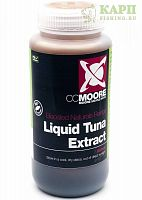 CC Moore Liquid TUNA Extract | Экстракт ТУНЦА 500ml