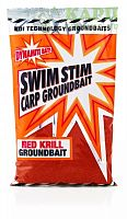 Прикормка Dynamite Baits Swim Stim Red Krill Carp Groundbait 900gr