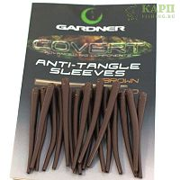 Отводчики для поводка GARDNER Covert Anti Tangle Sleeves BROWN