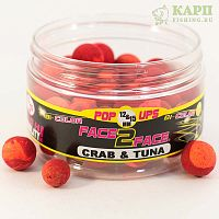 Плавающие бойлы Fun Fishing FLUO Bicolor Pop Ups CRAB & TUNA | КРАБ и ТУНЕЦ