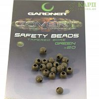 Бусина отбойник GARDNER Covert Safety Beads GREEN