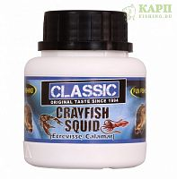 Дип Fun Fishing CLASSIC Booster Crayfish & Squid | РАК и КАЛЬМАР 100ml