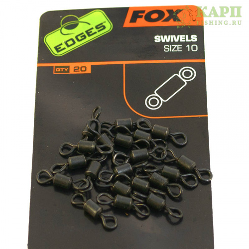 Вертлюжки FOX EDGES™ Swivels №10