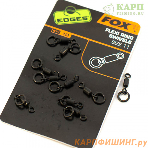 Вертлюжки с колечком FOX EDGES™ Flexi Ring Swivel №11