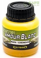 Дип Fun Fishing Amour blanc Booster MAIS/Chenevis | КУКУРУЗА и КОНОПЛЯ 100ml