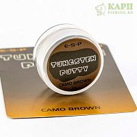 Мягкий свинец  ESP Tungsten Putty Brown 25gr