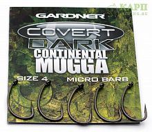 Крючки карповые GARDNER Covert Dark MUGGA CONTINENTAL