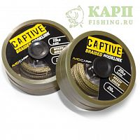 Avid Carp CAPTIVE Braided Hooklink WEEDY Green 20LB - Поводковый материал