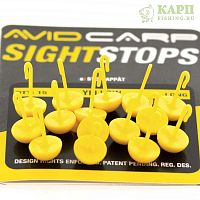 Стопора для бойлов куполообразные длинные AVID CARP Sight Stops Long YELLOW