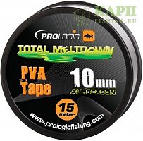 ПВА лента PROLOGIC PVA Tape ALL SEASON 10mm