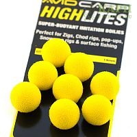 Шарик плавающий AVID CARP High Lites 14mm Yellow