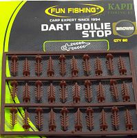 Стопора для быстрой фиксации бойлов FUN FISHING Dart Boilie Stop BROWN