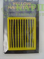 Стопора для бойлов мини ESP Hairstops Mini YELLOW