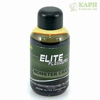 Fun Fishing Aromes Liquid 50ml MONSTER CRAB - Ароматизатор КРАБ