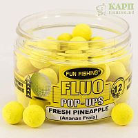 Плавающие бойлы Fun Fishing FLUO Pop Ups Fresh Pineapple | АНАНАС