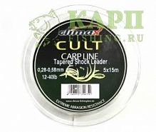 Шок-лидер конусный Climax CULT Tap.Shock Leader 5x15m 0,26-0,58mm /10-40lb
