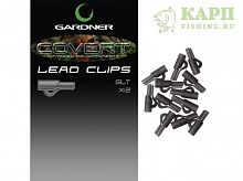 Безопасные клипсы GARDNER Covert Lead Clips Black/Silt