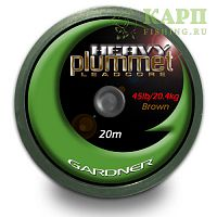 Лидкор GARDNER Heavy Plummet 45lb 20m Brown