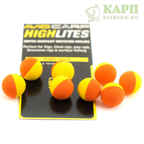 Шарик плавающий AVID CARP High Lites 10mm Orange/Yellow