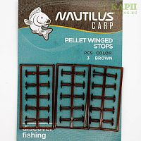 Стопора для пеллетса NAUTILUS Pellet Winged Stops BROWN