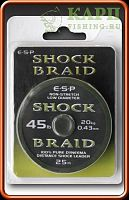 ESP Shock Braid 45lb - шок лидер