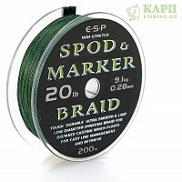 ESP Spod & Marker Braid 20lb 0.28mm - Леска плетеная для спода и маркера