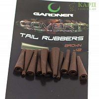 Конуса для клипсы GARDNER Covert Tail Rubbers Brown
