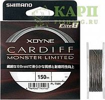 Леска плетеная Shimano X-Dyne Cardif Monster LTD Elite 8 150m 0,285мм