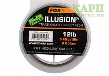 Fox EDGES™ Illusion® Soft - Trans Khaki 12lb/0.30mm - Флюорокарбон