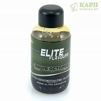 Fun Fishing Aromes Liquid 50ml SQUID OCTOPUS - Ароматизатор КАЛЬМАР и ОСЬМИНОГ