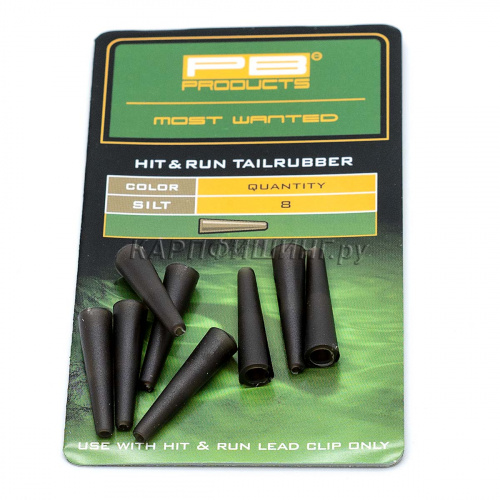 Конуса для клипсы PB Products Hit &Run Tailrubber Silt