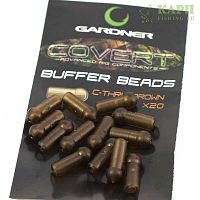 Отбойник короткий GARDNER Covert Buffer Beads C-THRU BROWN