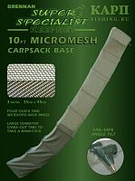 Drennan Super Specialist Keepnet 10ft Micromesh - садок 3метра