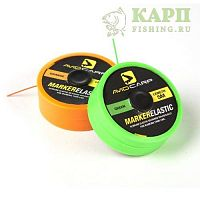 Маркерная нить AVID CARP Marker Elastic Orange