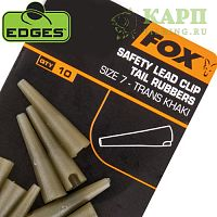 Конуса для клипсы FOX EDGES™ Lead Clip Tail Rubbers