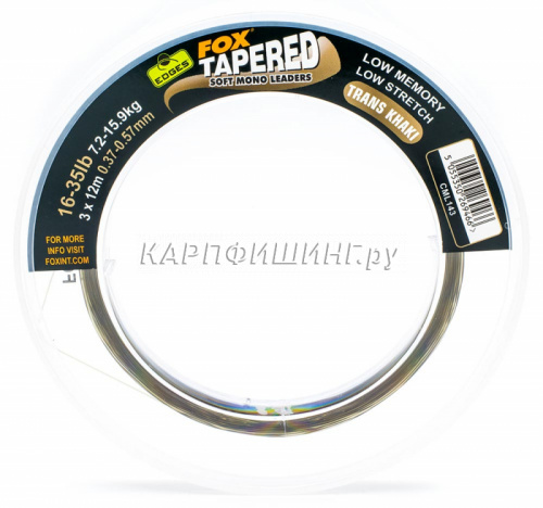 Fox EDGES™ Soft Tapered Leader - 16-35lb 0.37 - 0.57 Trans Khaki Шок лидер конусный