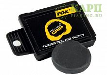 Мягкий свинец FOX EDGES Power Grip Tungsten Rig Putty