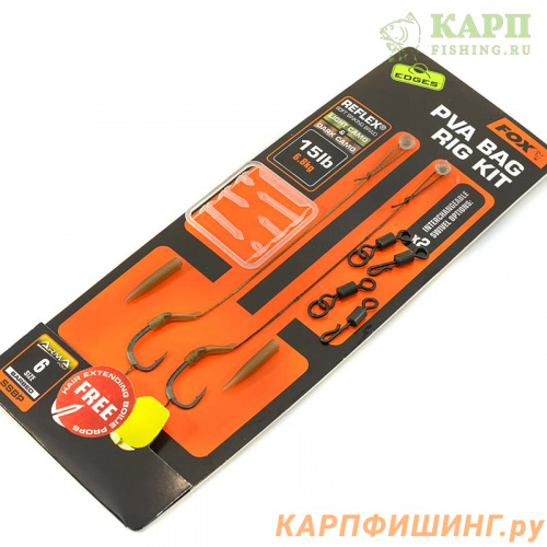 Карповые поводки FOX EDGES™ PVA Bag Rig Kits SSBP 15lb