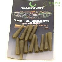 Конуса для клипсы GARDNER Covert Tail Rubbers C-THRU BROWN