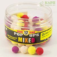 Плавающие бойлы Fun Fishing FLUO Pop Ups Mixed - Jaune, Rouge, Violet & Blanc
