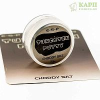 Мягкий свинец  ESP Tungsten Putty Silt 25gr