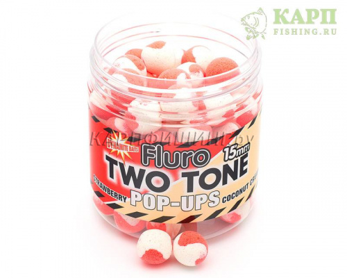 Плавающие бойлы Dynamite Baits Fluro two tone Strawberry & Coconut Cream | КЛУБНИКА и КОКОС