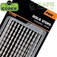 Стопора для бойлов FOX EDGES™ Boilie Stops