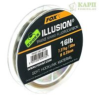 Fox EDGES™ Illusion® Soft - Trans Khaki 16lb/0.35mm - Флюорокарбон