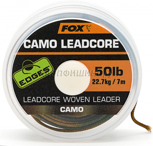 Лидкор FOX EDGES™ Camo Leadcore 50lb 7m