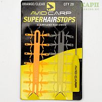 Стопора для бойлов AVID CARP Speed Stop Orange/Clear