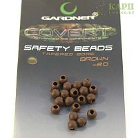 Бусина отбойник GARDNER Covert Safetu Beads BROWN