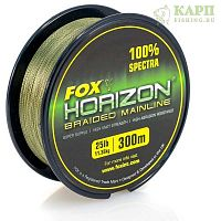 Fox Horizon Braid Mainline 25lb x 300m (0.24mm) - леска плетеная